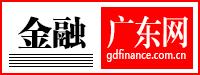 金融广东网