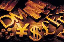 从中信银行原行长等案件看:金融领域反腐败工作持续深化