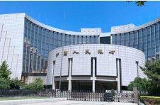 央行上海总部:4月长三角地区人民币贷款增3948亿