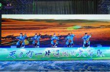 """呼伦贝尔2021春夏文旅宣传季,邀您一起""""深""""""""呼""""吸"""